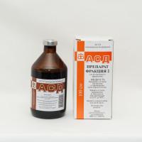 ACD 2