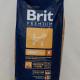 BRIT Premium Adult M_1
