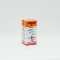 Eritromicină 10% sol.injectabilă 20ml
