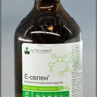 e-selen