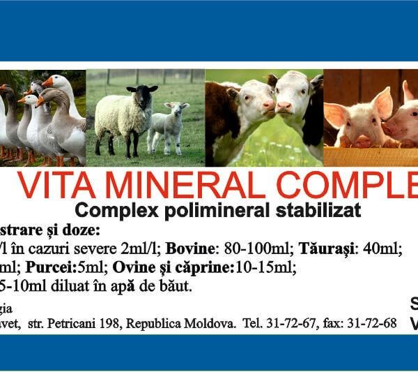 vita-multi-complex-50-ml